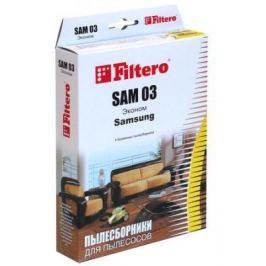 Пылесборник Filtero SAM 03 Эконом 4 шт