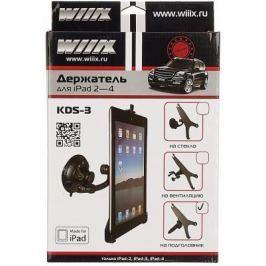 Автомобильный держатель Wiiix KDS-WIIIX-01T для планшетов черный