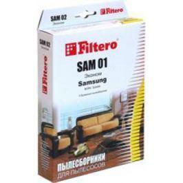 Пылесборник Filtero SAM 01 Comfort 4 шт