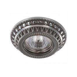 Встраиваемый светильник Novotech Vintage 370009