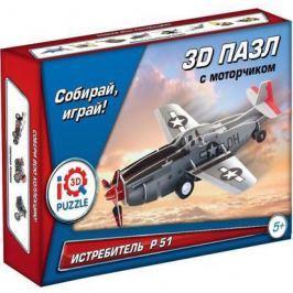 Пазл 3D Fusion Toys Истребитель P-51 инерционный 20 элементов FT20003