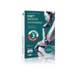 Антивирус ESET NOD32 продление лицензии на 12 мес на 3ПК коробка (DRMCNOD32ENARNBOX311)