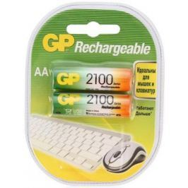 Аккумуляторы GP 210AAHC-2DECRC2 2100 mAh AA 2 шт