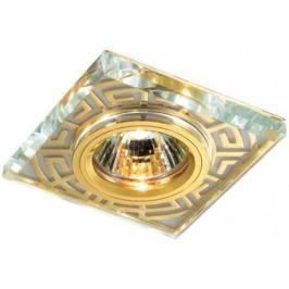 Встраиваемый светильник Novotech Maze 369585