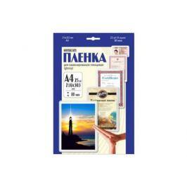 Пленка для ламинирования Office Kit А4 80мик 25шт глянцевая LPA480