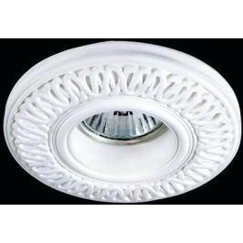Встраиваемый светильник Donolux DL223G