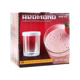 Комплект банок для йогурта Redmond RAM-G1