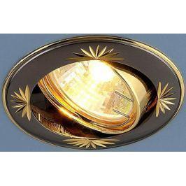 Встраиваемый светильник Elektrostandard 104A MR16 GU/GD черный/золото 4607176194289