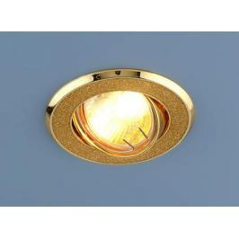 Встраиваемый светильник Elektrostandard 611 MR16 GD золотой блеск/золото 4607176196566