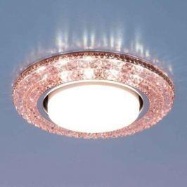 Встраиваемый светильник Elektrostandard 3030 GX53 PK розовый 4690389083303