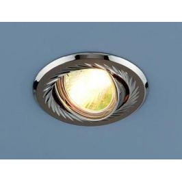 Встраиваемый светильник Elektrostandard 704 CX MR16 GU/SL черный/серебро 4690389003431