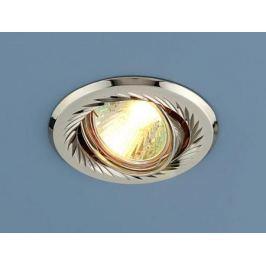Встраиваемый светильник Elektrostandard 704 CX MR16 PS/N перл. серебро/никель 4607176196054