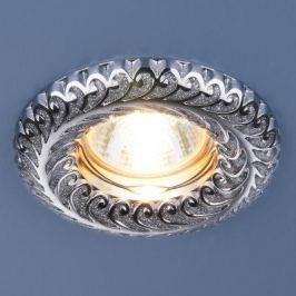 Встраиваемый светильник Elektrostandard 7001 MR16 SL серебряный блеск/хром 4690389074165