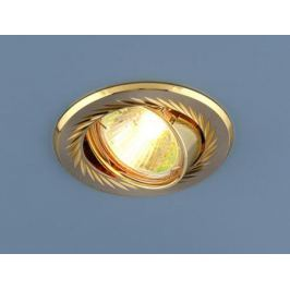 Встраиваемый светильник Elektrostandard 704 CX MR16 SN/GD сатин никель/золото 4607138143669