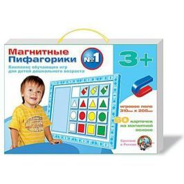 Магнитная игра обучающая Десятое королевство Пифагорики №1 1496