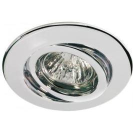 Встраиваемый светильник Paulmann Quality Line Halogen 98976