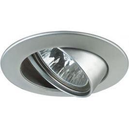 Встраиваемый светильник Paulmann Premium Line Halogen 99474