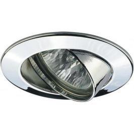 Встраиваемый светильник Paulmann Premium Line Halogen 99476