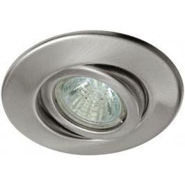 Встраиваемый светильник Paulmann Quality Line 98640