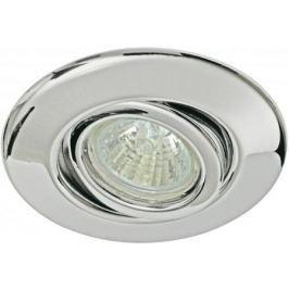 Встраиваемый светильник Paulmann Quality Line 986609