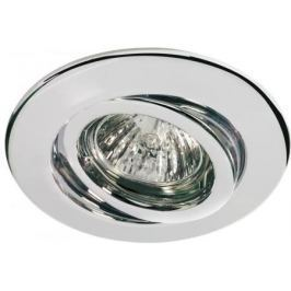 Встраиваемый светильник Paulmann Quality Line Halogen 98981