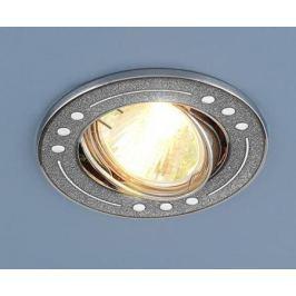 Встраиваемый светильник Elektrostandard 615 MR16 SL серебряный блеск/хром 4607138145267