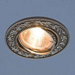 Встраиваемый светильник Elektrostandard 713 MR16 GU/SL черный/серебро 4690389060755