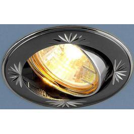 Встраиваемый светильник Elektrostandard 104A MR16 GU/SL черный/серебро 4690389003417