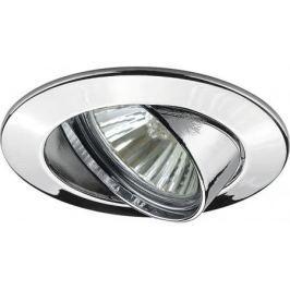 Встраиваемый светильник Paulmann Downlights Premium Line 98943