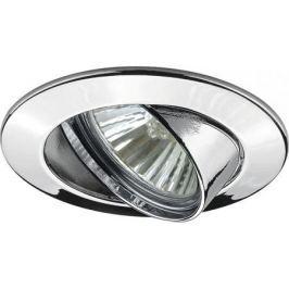 Встраиваемый светильник Paulmann Downlights Premium Line 98945