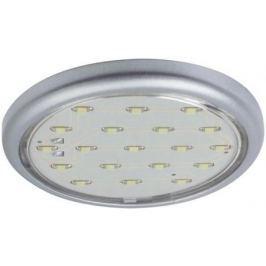 Мебельный светодиодный светильник Paulmann Micro Line Led 98775
