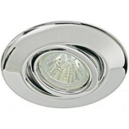 Встраиваемый светильник Paulmann Quality Line 98366