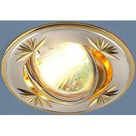 Встраиваемый светильник Elektrostandard 104A MR16 SS/GD сатин серебро/золото 4607138143980