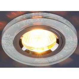 Встраиваемый светильник Elektrostandard 8561/6 MR16 WH/CH белый/хром 4690389011504