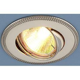 Встраиваемый светильник Elektrostandard 870 MR16 PS/N перл. серебро/никель 4690389007231