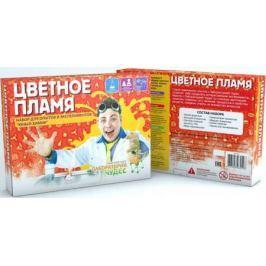 """Игровой набор Инновации для детей Юный Химик """"Цветное пламя"""" 504"""