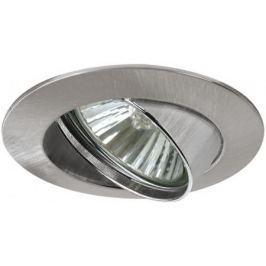 Встраиваемый светильник Paulmann Downlights Premium Line 98880
