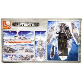 Конструктор SLUBAN Военно морской флот Авианосец-крейсер 615 элементов M38-B0390
