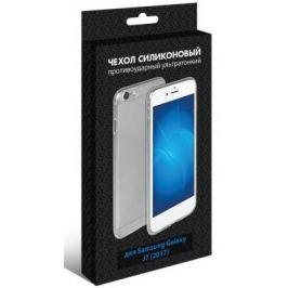 Чехол силиконовый супертонкий для Samsung Galaxy J7 (2016) DF sCase-25