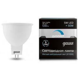 Лампа светодиодная полусфера Gauss 101505205-D GU5.3 5W 4100K