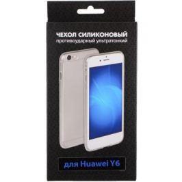 Чехол силиконовый супертонкий DF hwCase-21 для Huawei Y6