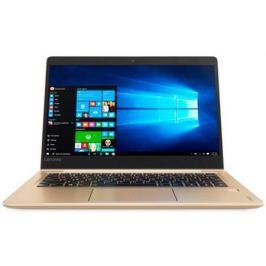Ноутбук Lenovo IdeaPad 710S-Plus-13 (80VU003WRK)