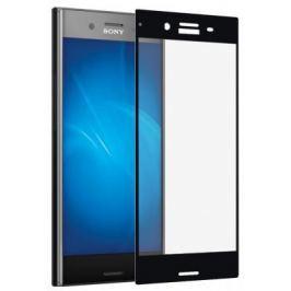 Защитное стекло DF xColor-09 для Sony Xperia XZs с рамкой черный