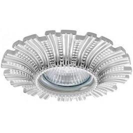 Встраиваемый светильник Lightstar Cecante 042024