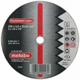 Отрезной круг Metabo Novoflex 230x3 прямой А30 616452000