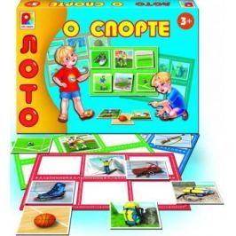 Настольная игра Радуга лото О спорте С-957