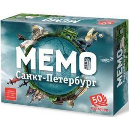 Настольная игра Бэмби развивающая Мемо Санкт-Петербург 7201