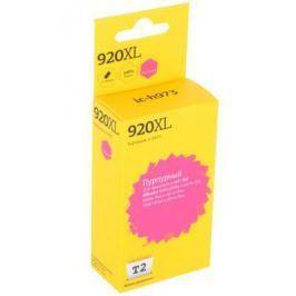 Картридж T2 №920XL для HP Officejet 6000/6500A/6500A Plus/7000/7500A пурпурный 700стр CD973AE
