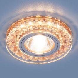 Встраиваемый светильник Elektrostandard 2192 MR16 GD шампань 4690389098857