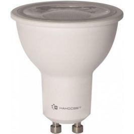 Лампа светодиодная полусфера Наносвет L243 GU10 8W 4000K LH-MR16-D-8/GU10/840